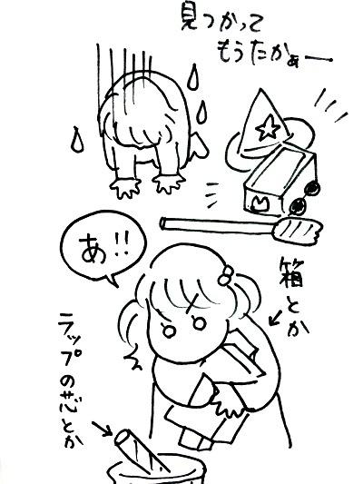 広島 市 ゴミ 分別