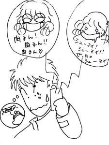 IMG_0200