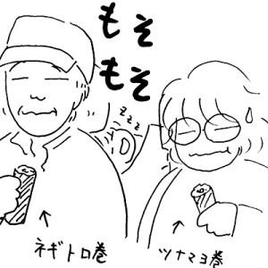 IMG_1072