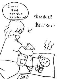 IMG_1646