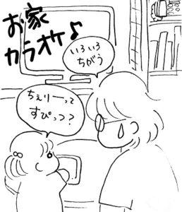 IMG_4543